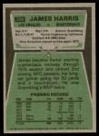 1975 Topps #338  James Harris  Back Thumbnail