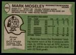 1978 Topps #396  Mark Moseley  Back Thumbnail