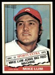 1976 Topps Traded #208 T Mike Lum  Front Thumbnail