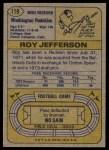 1974 Topps #119 ONE Roy Jefferson  Back Thumbnail