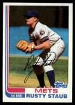 1982 Topps #270  Rusty Staub  Front Thumbnail