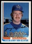 1982 Topps #371  Jerry Don Gleaton  Front Thumbnail