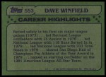1982 Topps #553   -  Dave Winfield All-Star Back Thumbnail