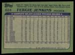 1982 Topps #624  Fergie Jenkins  Back Thumbnail