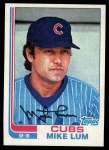 1982 Topps #732  Mike Lum  Front Thumbnail