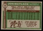 1976 Topps #190  Jon Matlack  Back Thumbnail