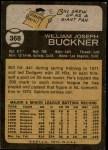 1973 Topps #368  Bill Buckner  Back Thumbnail