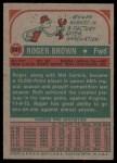 1973 Topps #231  Roger Brown  Back Thumbnail