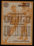 1981 Topps #107 MW  -  Artis Gilmore Super Action Back Thumbnail