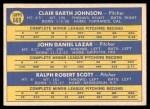 1970 Topps #669   -  Bart Johnson / Dan Lazar / Mickey Scott White Sox Rookies Back Thumbnail
