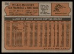 1972 Topps #280  Willie McCovey  Back Thumbnail
