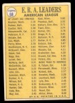 1970 Topps #68   -  Jim Palmer / Dick Bosman / Mike Cuellar AL ERA Leaders Back Thumbnail