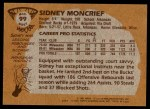 1981 Topps #99 MW Sidney Moncrief  Back Thumbnail