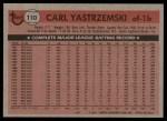 1981 Topps #110  Carl Yastrzemski  Back Thumbnail