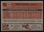 1981 Topps #324  Mike Willis  Back Thumbnail
