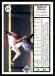 1989 Upper Deck #471  Roberto Alomar  Back Thumbnail