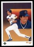 1989 Upper Deck #675   -  Ryne Sandberg Chicago Cubs Team Front Thumbnail