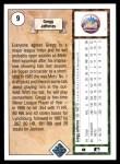 1989 Upper Deck #9  Gregg Jefferies  Back Thumbnail