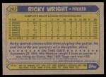1987 Topps #202  Ricky Wright  Back Thumbnail