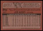 1982 Topps Traded #56 T Jim Kern  Back Thumbnail