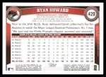 2011 Topps #420  Ryan Howard  Back Thumbnail