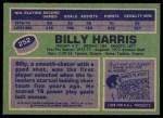 1976 Topps #252  Billy Harris  Back Thumbnail