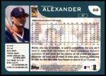 2001 Topps #69  Manny Alexander  Back Thumbnail