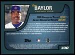 2001 Topps #330  Don Baylor  Back Thumbnail