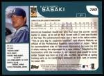 2001 Topps #720  Kazuhiro Sasaki  Back Thumbnail