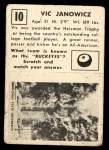 1951 Topps Magic #10  Vic Janowicz  Back Thumbnail