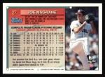 1994 Topps #27  Joe Magrane  Back Thumbnail