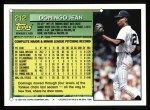 1994 Topps #212  Domingo Jean  Back Thumbnail