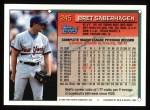 1994 Topps #245  Bret Saberhagen  Back Thumbnail