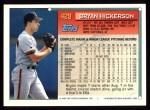 1994 Topps #429  Bryan Hickerson  Back Thumbnail