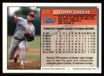 1994 Topps #570  Tommy Greene  Back Thumbnail