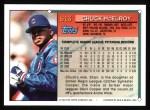 1994 Topps #613  Chuck McElroy  Back Thumbnail