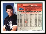 1994 Topps #662  Steve Sax  Back Thumbnail
