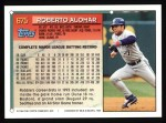 1994 Topps #675  Roberto Alomar  Back Thumbnail