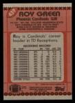 1990 Topps #439  Roy Green  Back Thumbnail