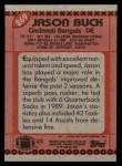 1990 Topps #269  Jason Buck  Back Thumbnail