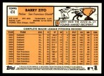 2012 Topps Heritage #474  Barry Zito  Back Thumbnail