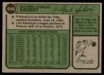 1974 Topps #548  Sonny Siebert  Back Thumbnail