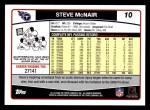 2006 Topps #10  Steve McNair  Back Thumbnail