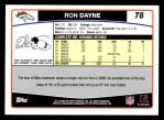 2006 Topps #78  Ron Dayne  Back Thumbnail