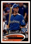 2012 Topps Update #21  Buster Posey  Front Thumbnail