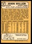 1968 Topps #307  John Hiller  Back Thumbnail