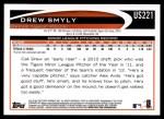 2012 Topps Update #221  Drew Smyly  Back Thumbnail