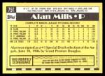 1990 Topps Traded #75 T Alan Mills  Back Thumbnail