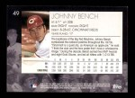 2001 Topps American Pie #49  Johnny Bench  Back Thumbnail