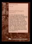 2001 Topps American Pie #135   Watergate Back Thumbnail